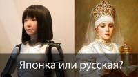 Шлюхи екб секс русского мужчины с двумя японками девки капроне