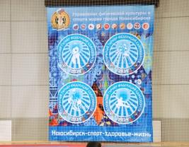"""Показательные выступления Айкидо клуба """"Дзикисинкай"""" Новосибирск на торжественном открытии 11-го традиционного Открытого турнира федераций единоборств города Новосибирска"""