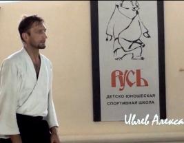 """Ивлев Александр, инструктор клуба """"Дзикисинкай"""" Новосибирск"""